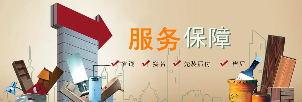 上海古都装饰公司 品牌服务简介