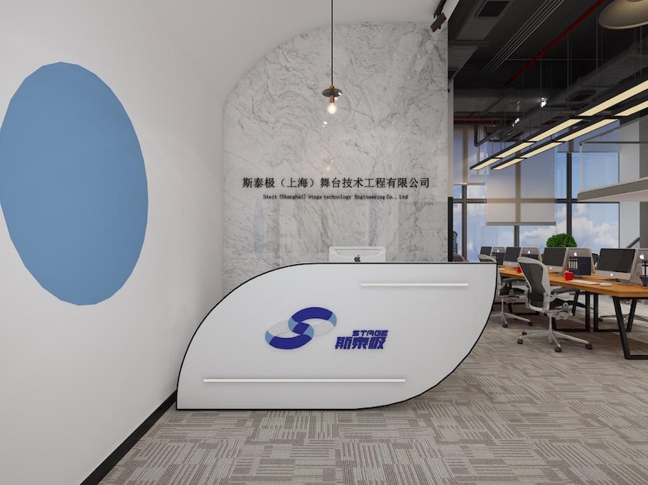 浦东中新传媒大厦斯泰极办公室设计方案