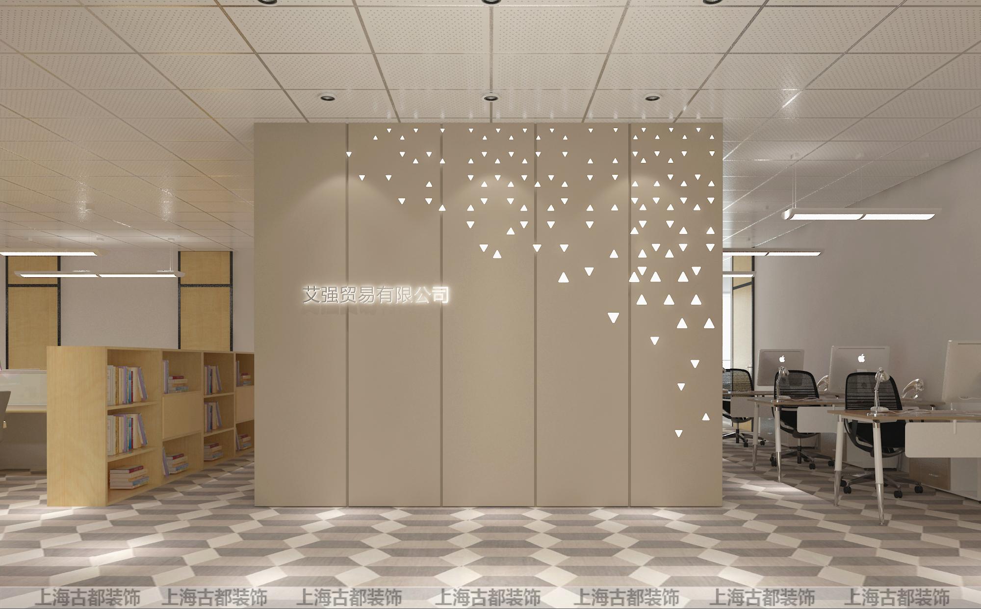 长宁区南丰大厦艾强贸易办公室设计方案