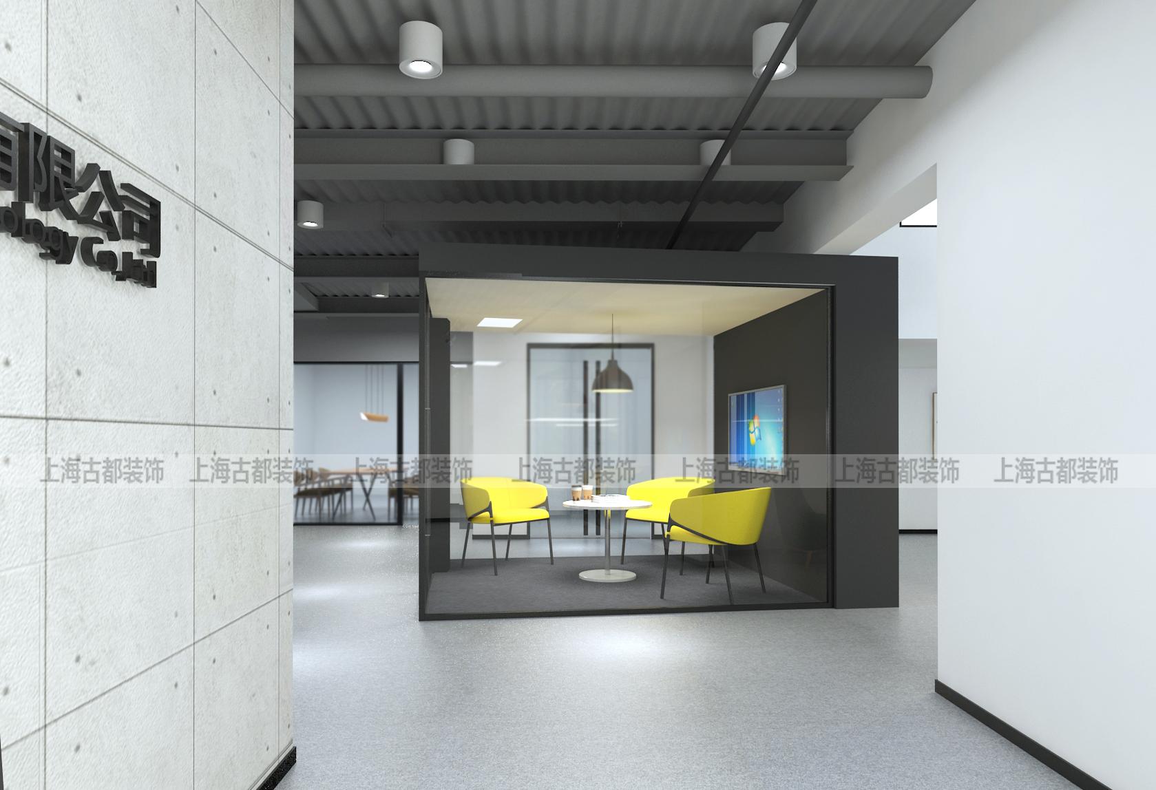 浦东金桥谷创意园策永科技公司办公室设计