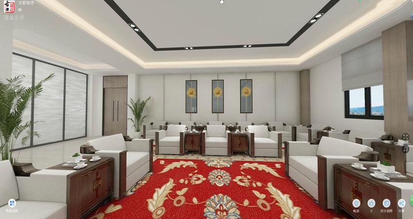 上海新纪元办公室雷火电竞下载之前期设计方案展示