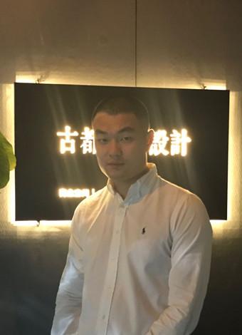 设计师刘工