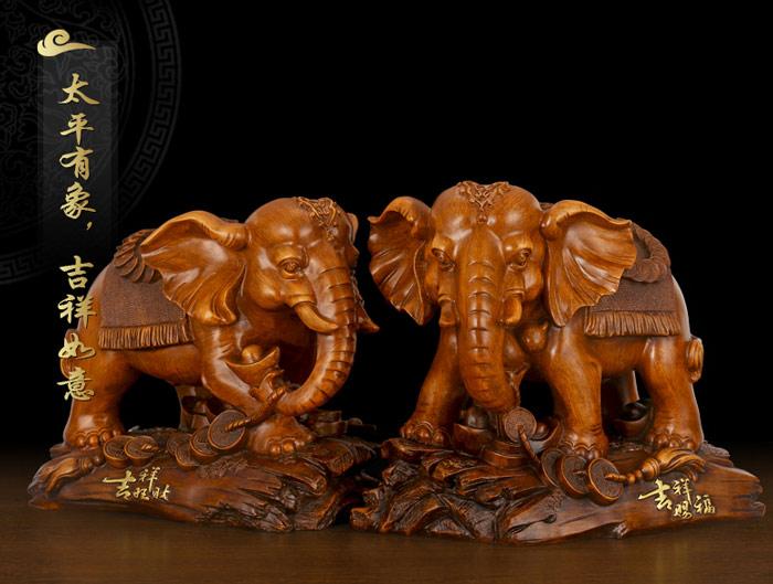 大象结果图