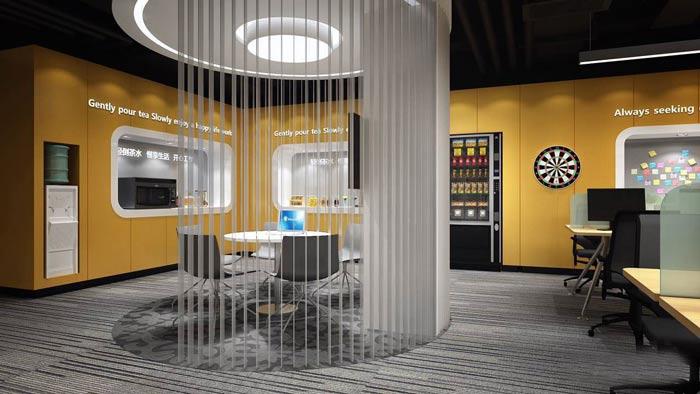 纺织公司办公室雷火电竞下载设计